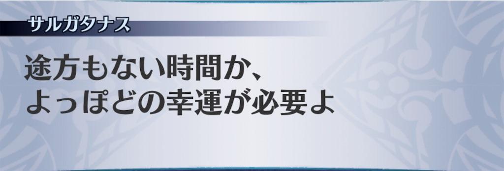 f:id:seisyuu:20190517193744j:plain