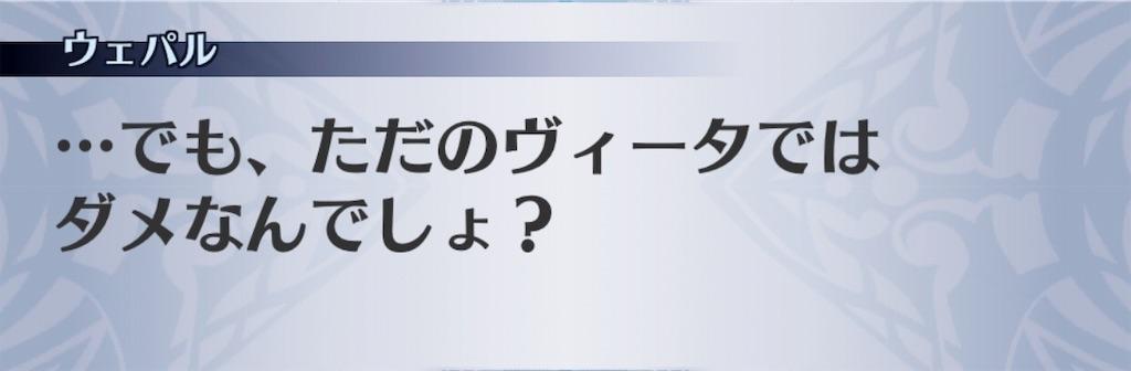 f:id:seisyuu:20190517194006j:plain