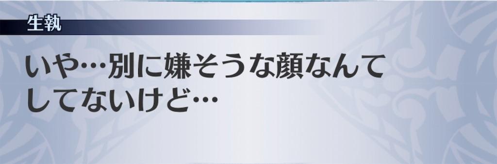 f:id:seisyuu:20190518172545j:plain