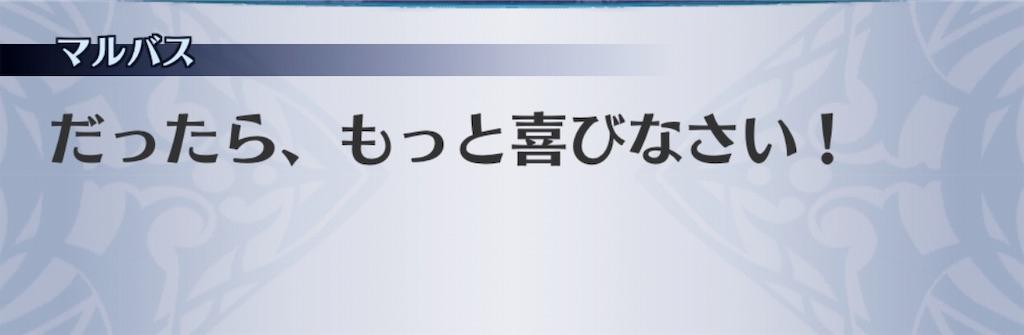 f:id:seisyuu:20190518172548j:plain