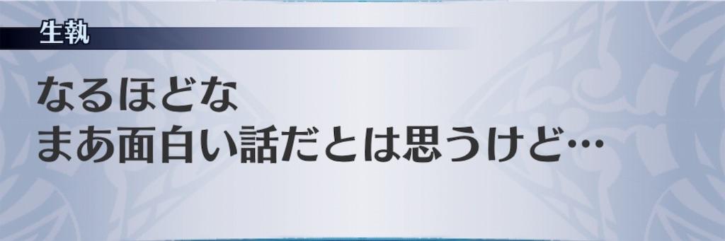 f:id:seisyuu:20190518173006j:plain