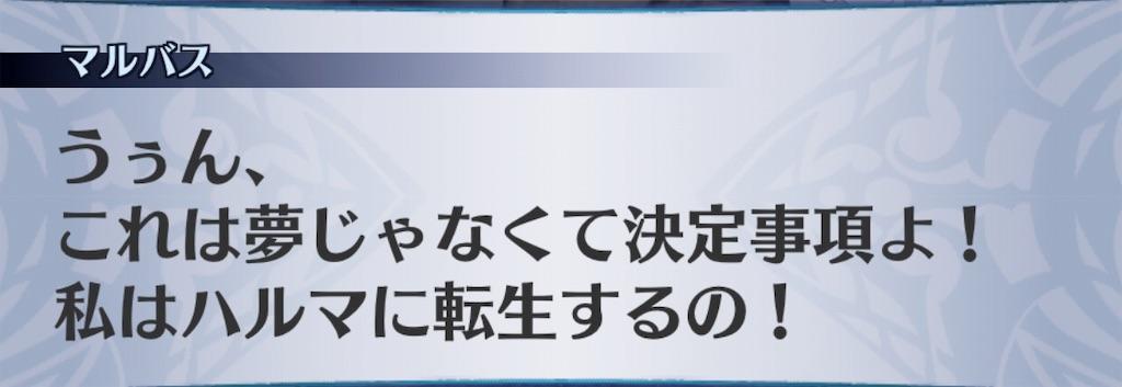 f:id:seisyuu:20190518173111j:plain