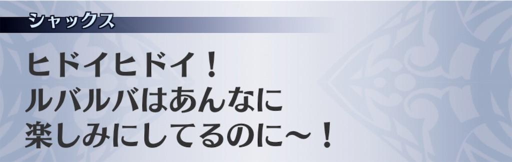 f:id:seisyuu:20190518173521j:plain