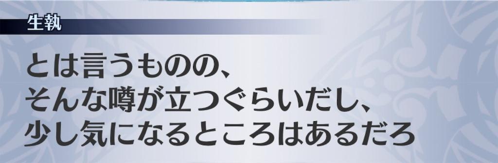 f:id:seisyuu:20190518173607j:plain