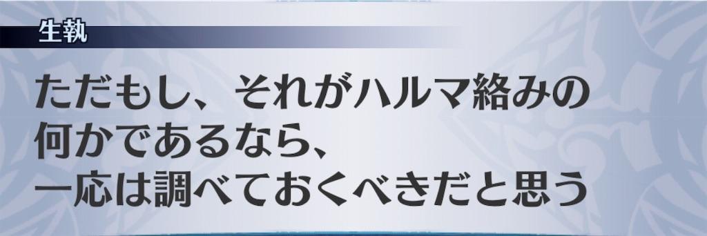 f:id:seisyuu:20190518173713j:plain