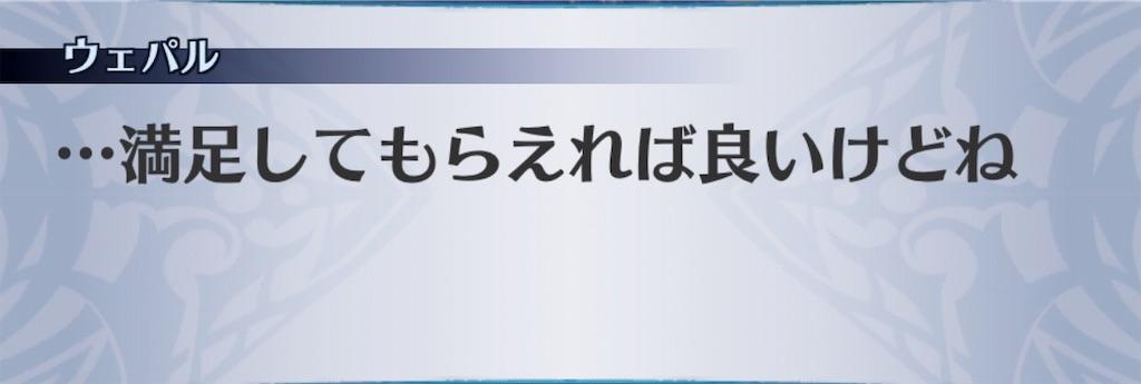 f:id:seisyuu:20190518173813j:plain