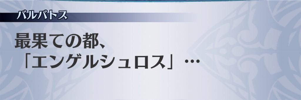 f:id:seisyuu:20190518174007j:plain