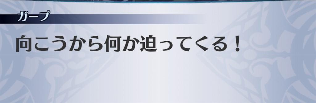f:id:seisyuu:20190518194835j:plain