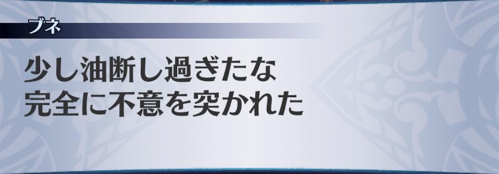f:id:seisyuu:20190518195032j:plain