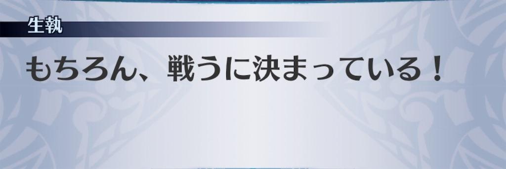 f:id:seisyuu:20190518195052j:plain
