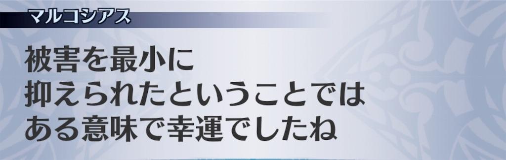 f:id:seisyuu:20190518195806j:plain
