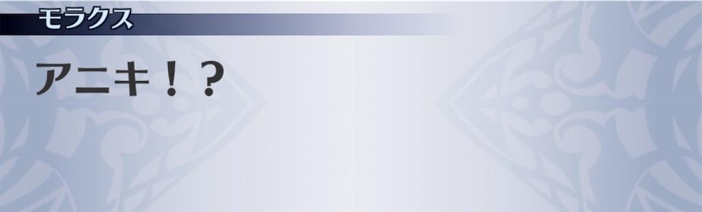 f:id:seisyuu:20190518200055j:plain