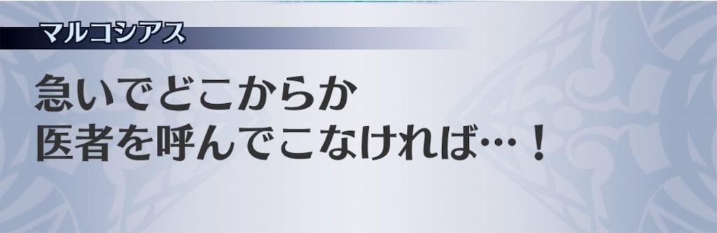f:id:seisyuu:20190518200150j:plain