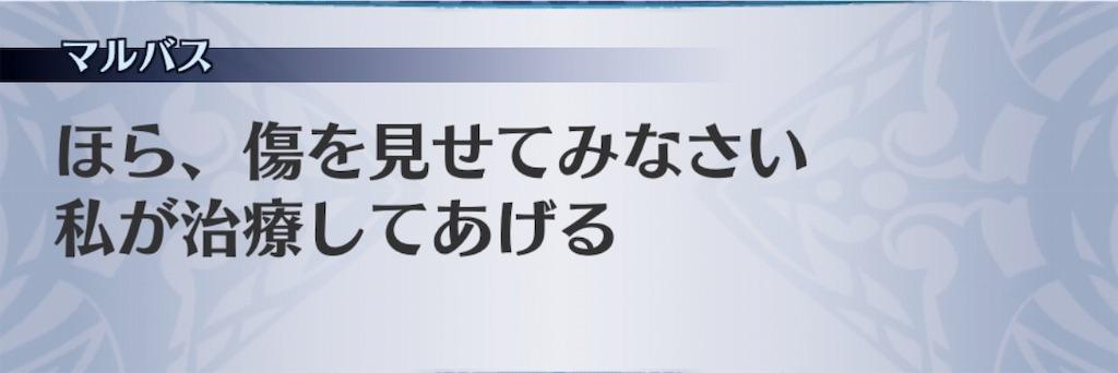 f:id:seisyuu:20190518200317j:plain