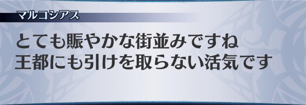 f:id:seisyuu:20190519210603j:plain