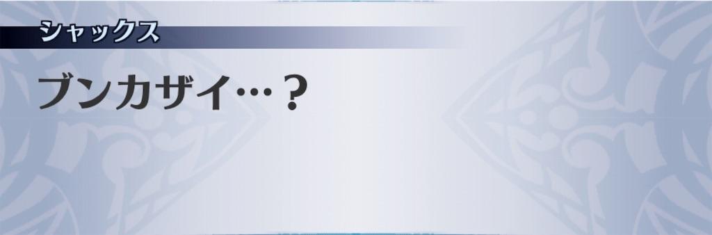 f:id:seisyuu:20190519210717j:plain
