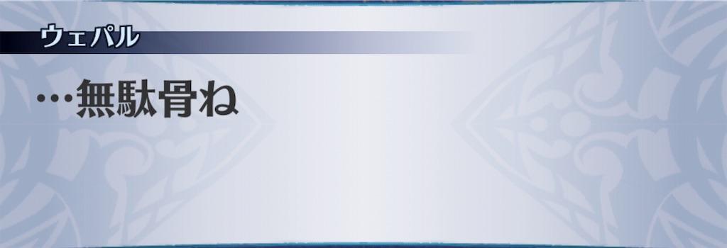 f:id:seisyuu:20190519211241j:plain