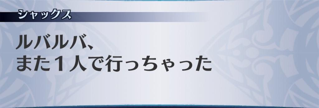 f:id:seisyuu:20190519211436j:plain