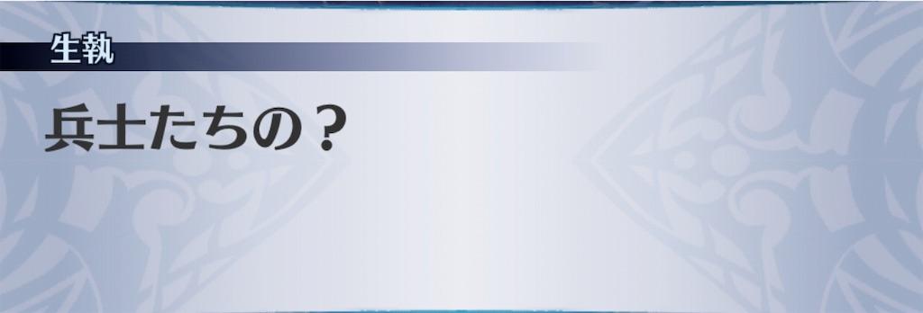 f:id:seisyuu:20190519211702j:plain