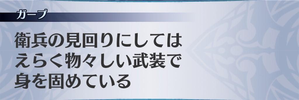 f:id:seisyuu:20190519211752j:plain