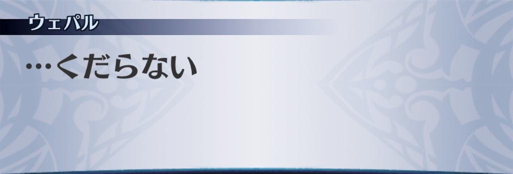 f:id:seisyuu:20190519212057j:plain