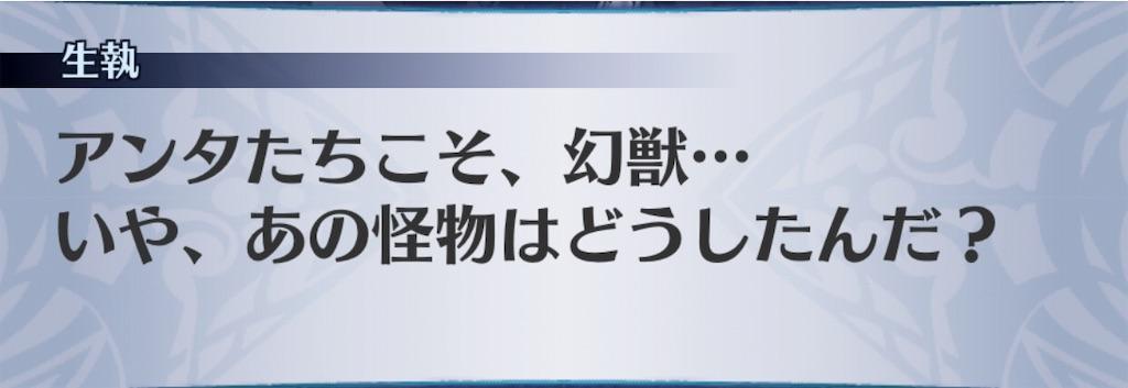 f:id:seisyuu:20190519212417j:plain