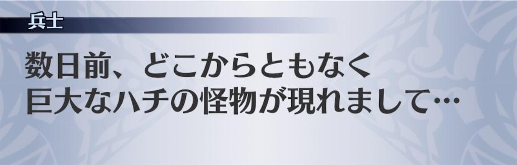 f:id:seisyuu:20190519212458j:plain