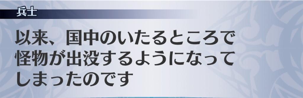 f:id:seisyuu:20190519212502j:plain