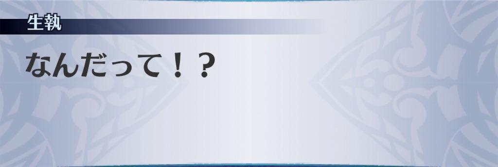f:id:seisyuu:20190519212645j:plain
