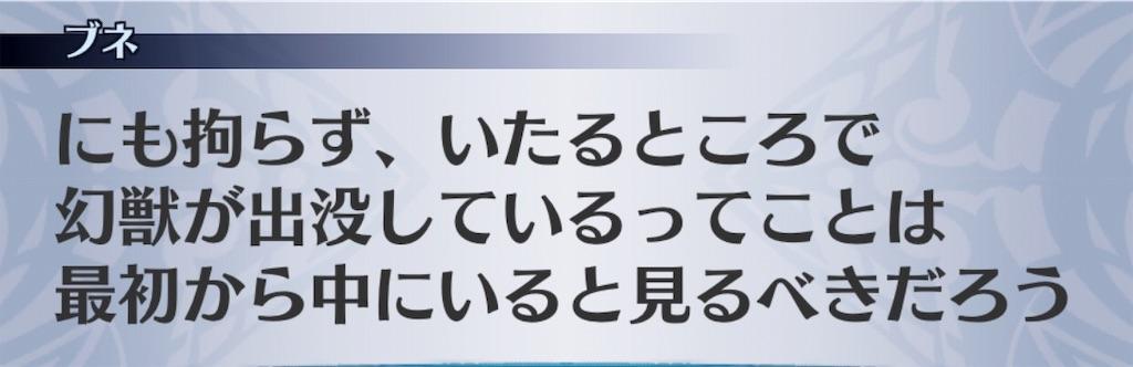f:id:seisyuu:20190519212753j:plain
