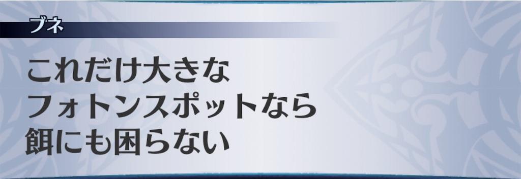 f:id:seisyuu:20190519212757j:plain