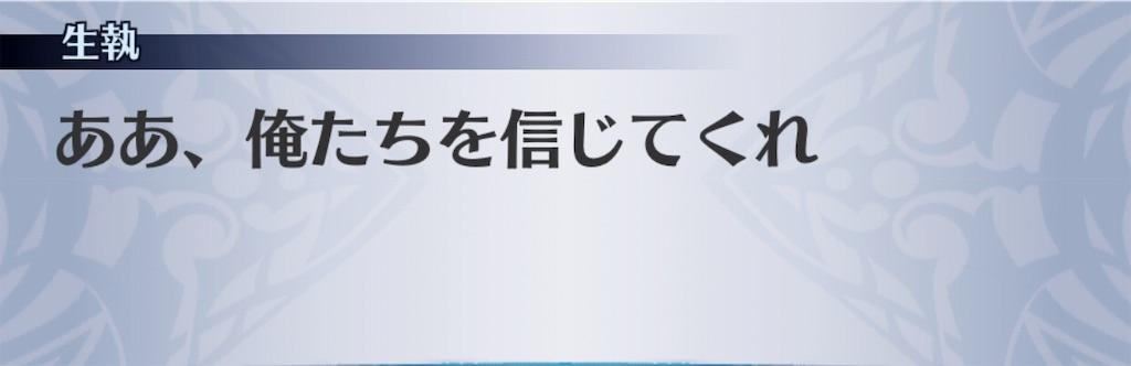 f:id:seisyuu:20190520125735j:plain