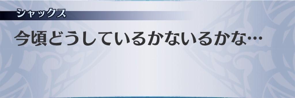 f:id:seisyuu:20190520130612j:plain