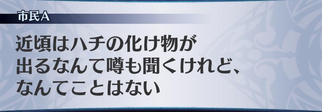 f:id:seisyuu:20190520163611j:plain