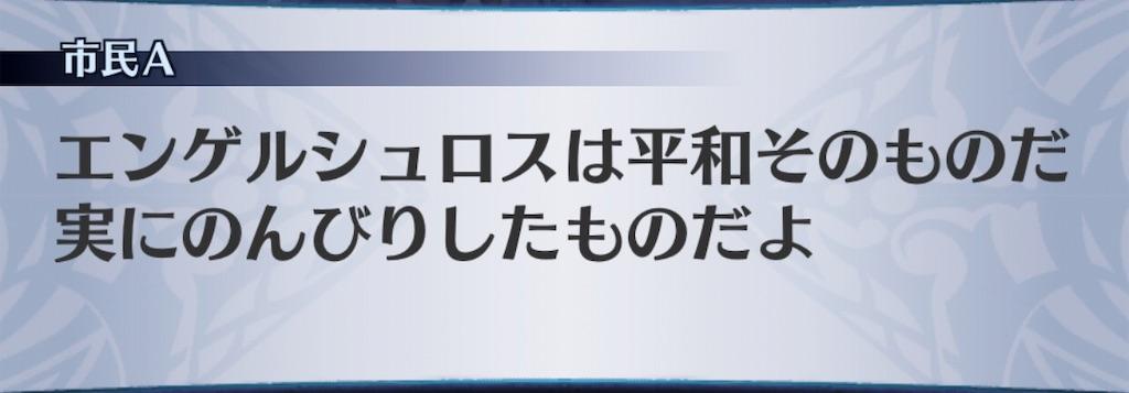 f:id:seisyuu:20190520163614j:plain