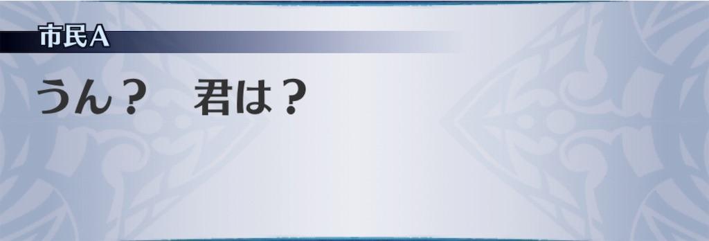 f:id:seisyuu:20190520163704j:plain