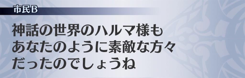 f:id:seisyuu:20190520163758j:plain