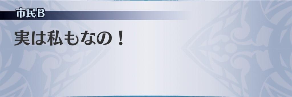 f:id:seisyuu:20190520163906j:plain