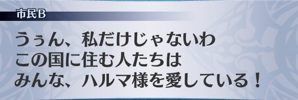 f:id:seisyuu:20190520163911j:plain