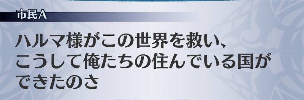 f:id:seisyuu:20190520163917j:plain