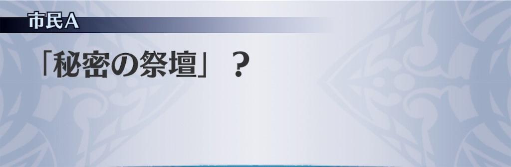 f:id:seisyuu:20190520164041j:plain