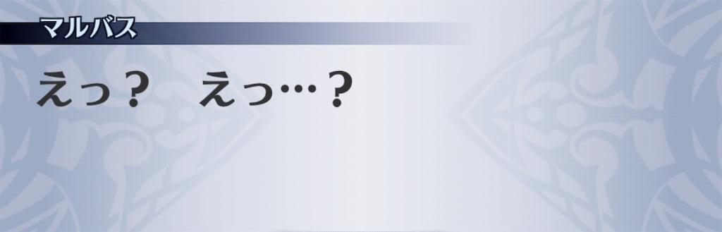 f:id:seisyuu:20190520164224j:plain