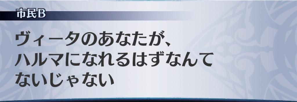 f:id:seisyuu:20190520164310j:plain
