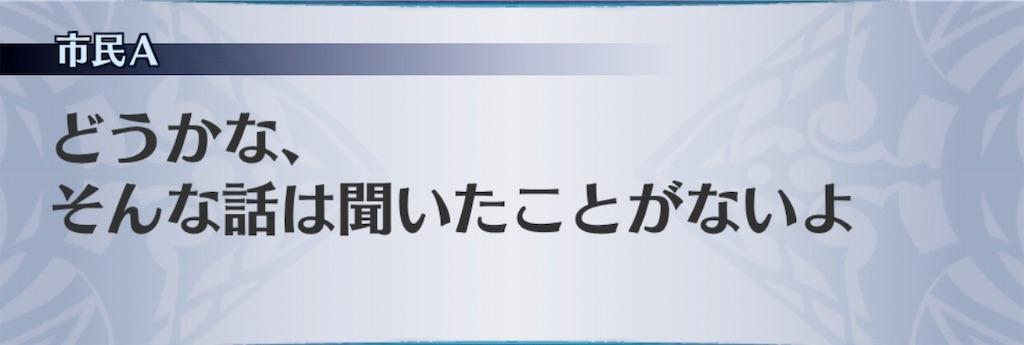f:id:seisyuu:20190520164325j:plain