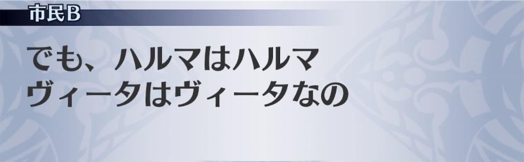 f:id:seisyuu:20190520164501j:plain