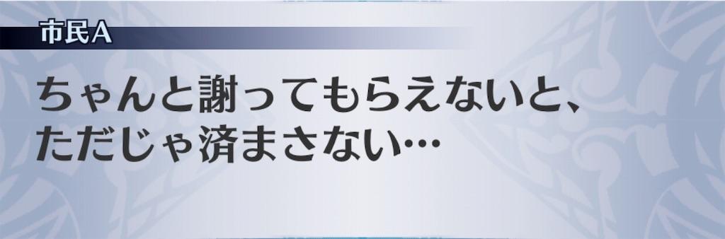f:id:seisyuu:20190520164739j:plain
