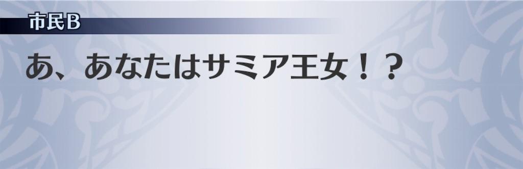 f:id:seisyuu:20190520164847j:plain
