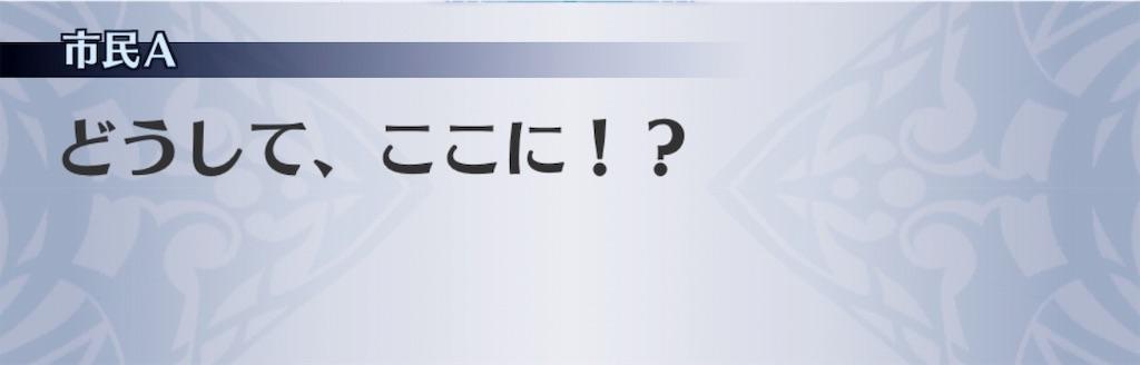 f:id:seisyuu:20190520164850j:plain