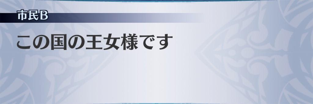 f:id:seisyuu:20190520164855j:plain