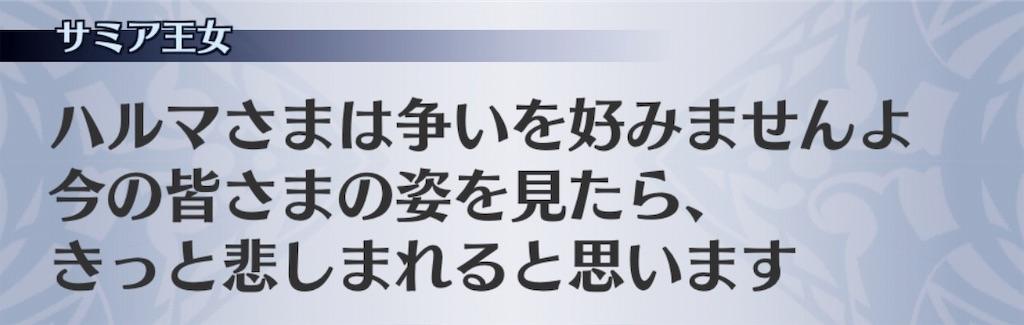 f:id:seisyuu:20190520165002j:plain
